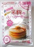 南出製粉所 おいしい米粉のホットケーキみっくす(無糖)