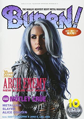 BURRN! (バーン) 2017年 10月号