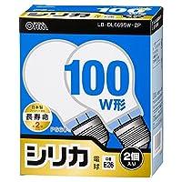白熱電球 E26 100W相当 シリカ 2個入 長寿命 OHM LB-DL6695W-2P 06-0562 オーム電機