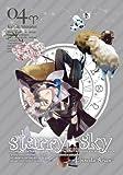 Starry☆Sky vol.4?Episode Aries? 〈スペシャルエディション〉 [DVD]