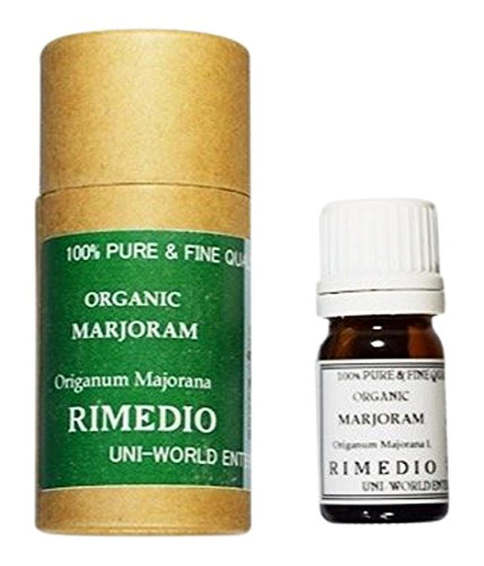 不安定な香り万一に備えてリメディオ オーガニック エッセンシャルオイル マジョラム  5ml(精油)