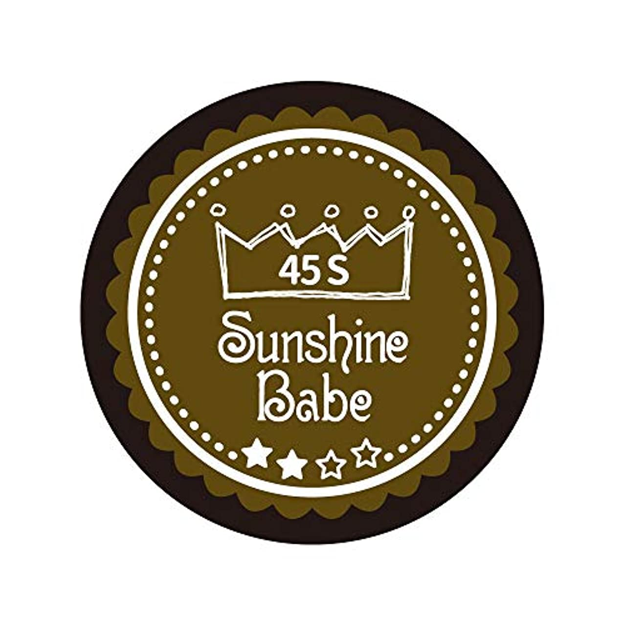 褐色お願いしますチェリーSunshine Babe カラージェル 45S マティーニオリーブ 2.7g UV/LED対応