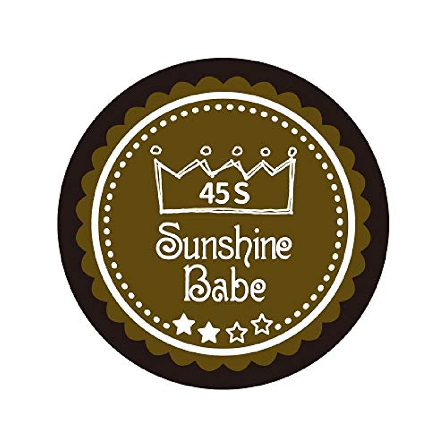 Sunshine Babe カラージェル 45S マティーニオリーブ 2.7g UV/LED対応