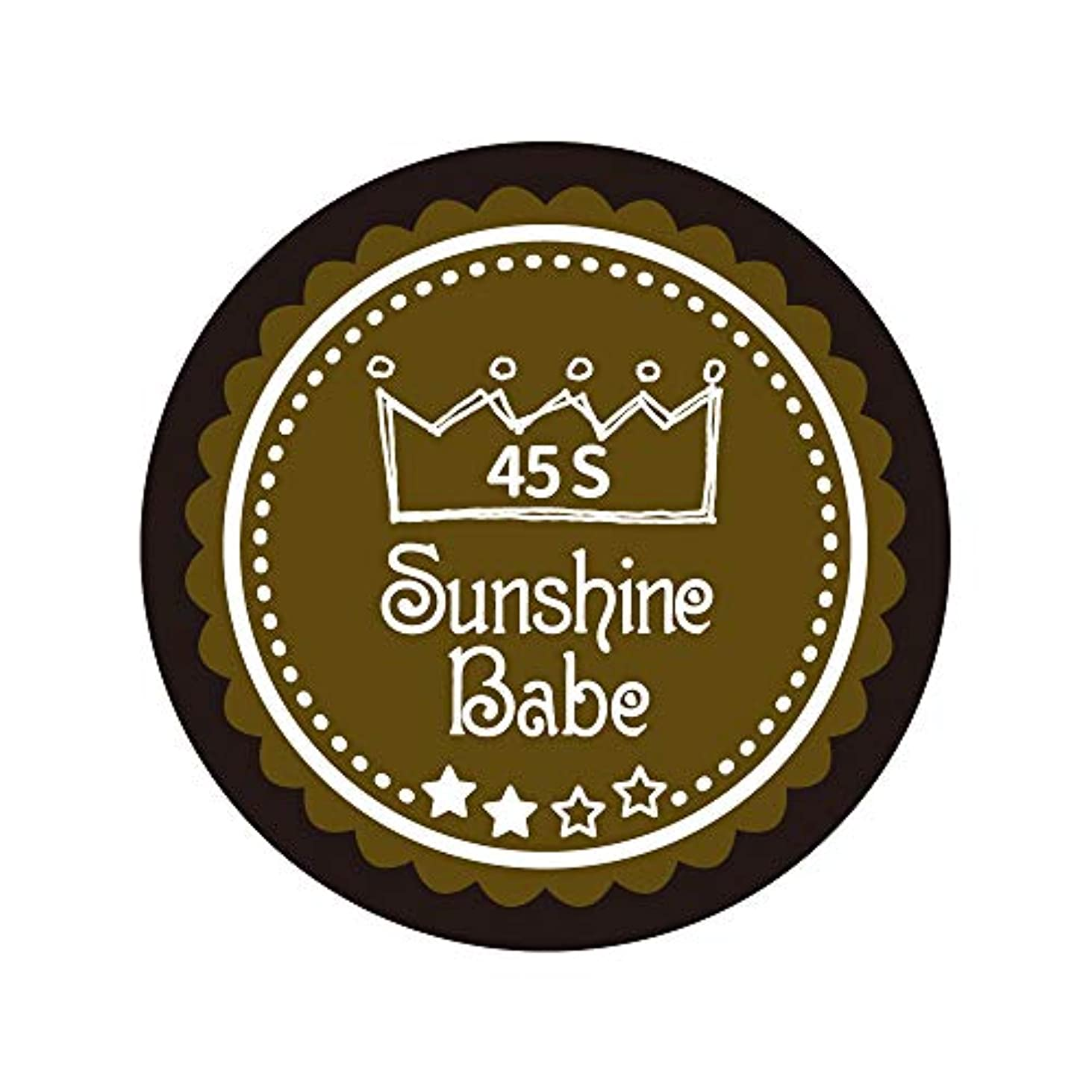 円周仮称の頭の上Sunshine Babe カラージェル 45S マティーニオリーブ 2.7g UV/LED対応