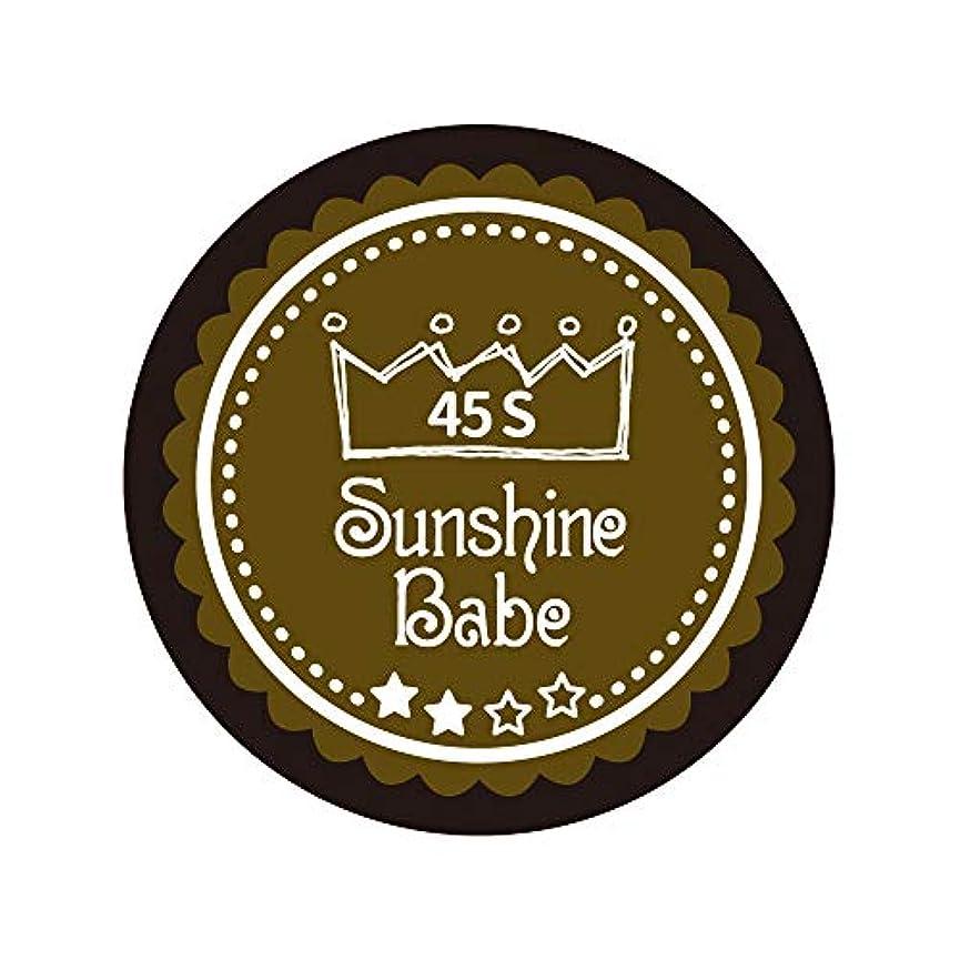 完了失業堂々たるSunshine Babe カラージェル 45S マティーニオリーブ 2.7g UV/LED対応