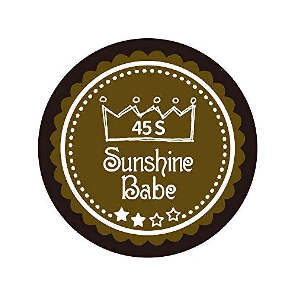 その他提案する無駄にSunshine Babe カラージェル 45S マティーニオリーブ 4g UV/LED対応