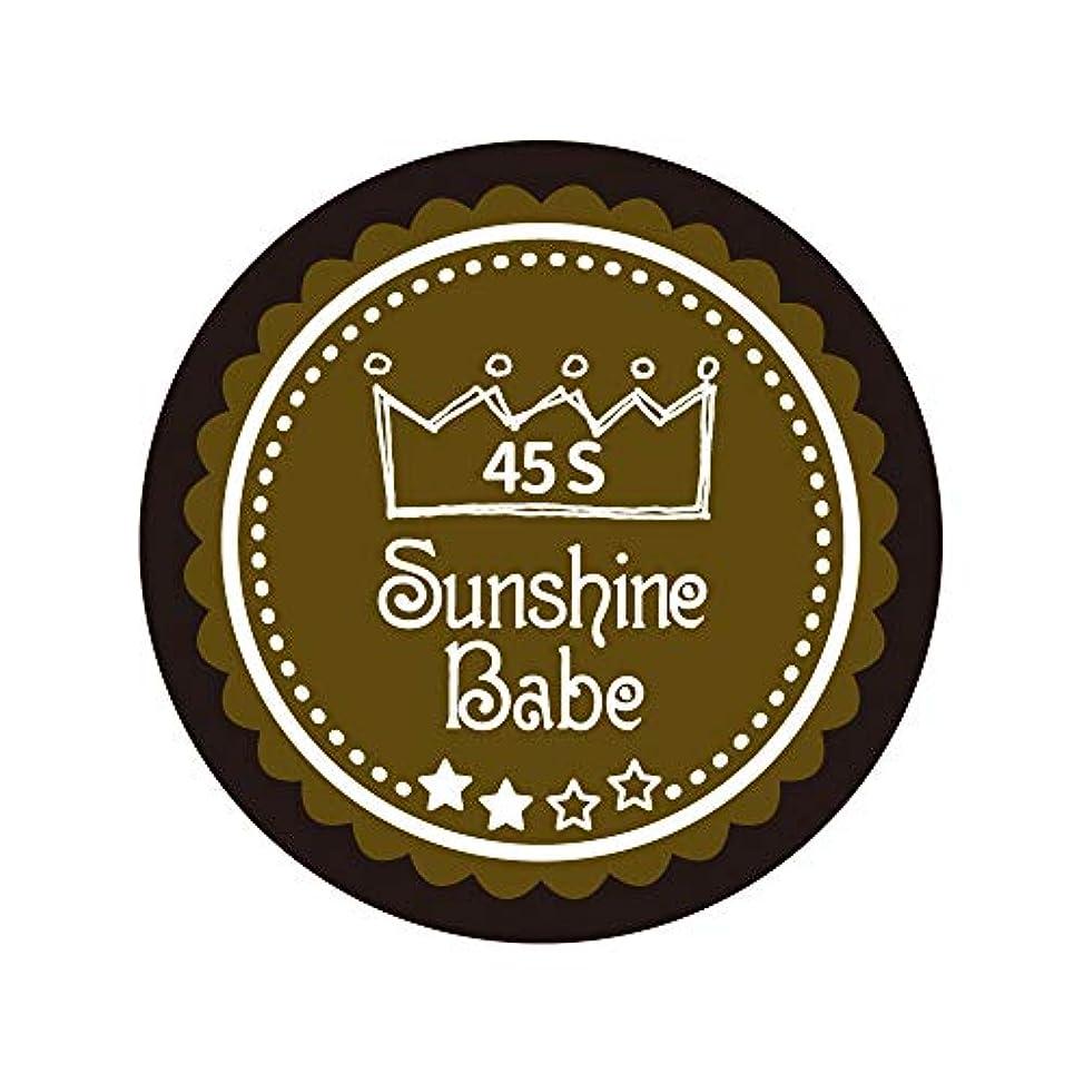 Sunshine Babe カラージェル 45S マティーニオリーブ 4g UV/LED対応