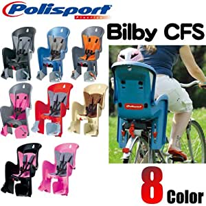 Polisport / ポリスポート Bilby CFS ビルビー (キャリア取り付けタイプ) 自転車用 チャイルドシート ピンク/グレー