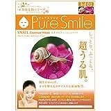 Pure Smile エッセンスマスク カタツムリ 23ml?30枚