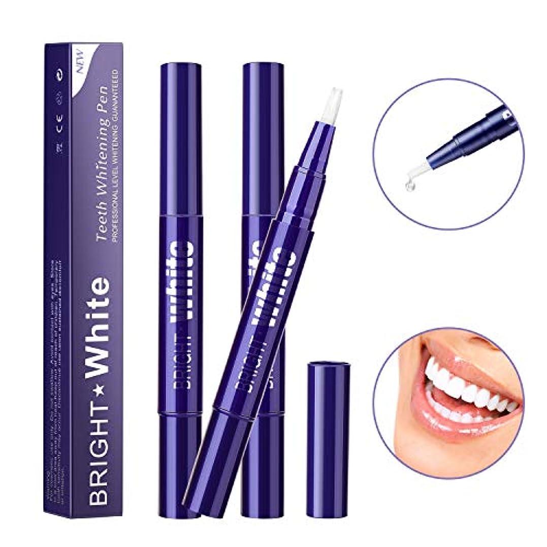 偽善リング抑止するYAMIKA 歯のホワイトニング ホワイトニングペン 美白歯ゲル 高速漂白 携帯便利 歯ブラシ 輝く笑顔 口臭防止 歯の漂白剤 1本