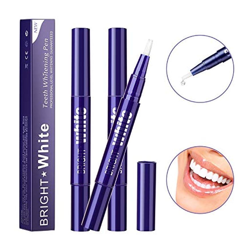 ペンス準備ができて計画YAMIKA 歯のホワイトニング ホワイトニングペン 美白歯ゲル 高速漂白 携帯便利 歯ブラシ 輝く笑顔 口臭防止 歯の漂白剤 1本