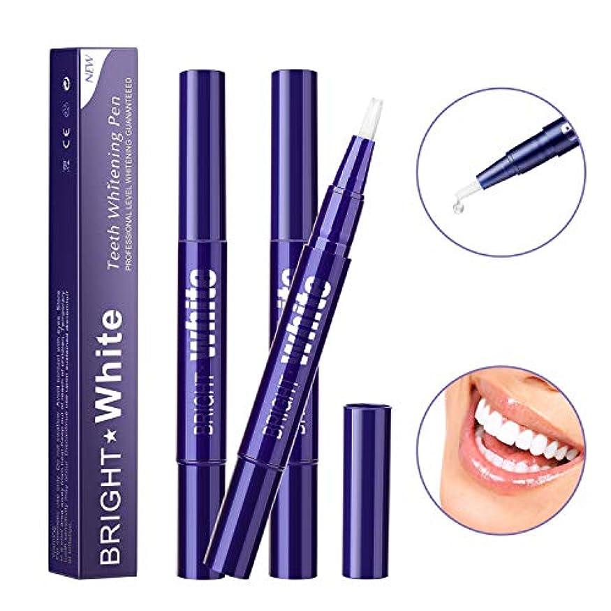 分子カプセル異常なYAMIKA 歯のホワイトニング ホワイトニングペン 美白歯ゲル 高速漂白 携帯便利 歯ブラシ 輝く笑顔 口臭防止 歯の漂白剤 1本