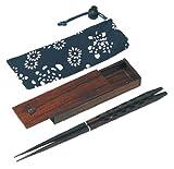 東出漆器 マイジョイント箸(木)箸箱・きんちゃく付 4278