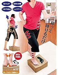 どこでもエクササイズフミッパー 踏み台運動 フミッパー ステップ運動 踏み台 ステップ体操 上り下り運動 有酸素運動 つまずき防止 ダイエット器具 健康器具 リハビリ 踏み台昇降運動