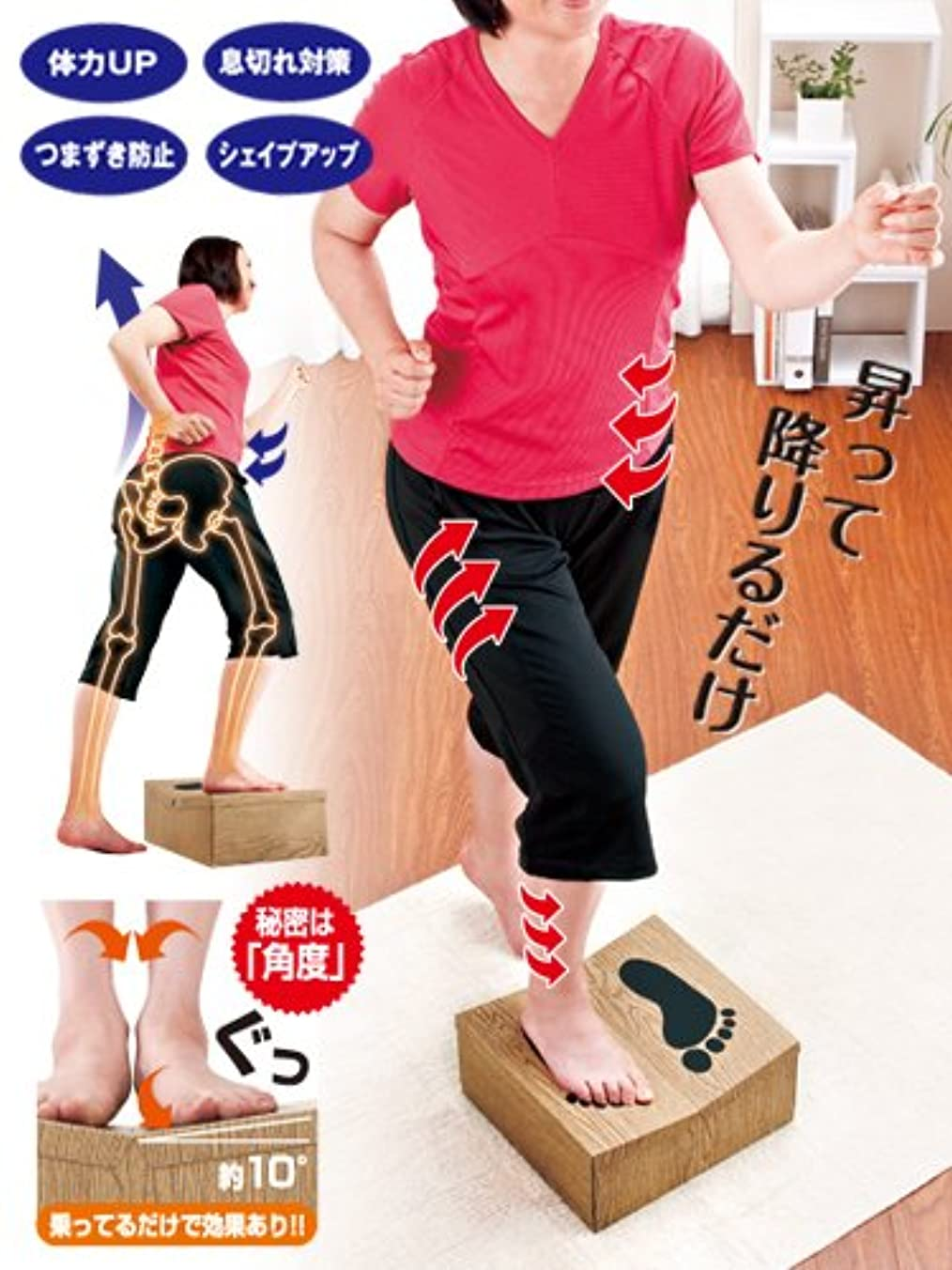 振り返る目指す影響するどこでもエクササイズフミッパー 踏み台運動 フミッパー ステップ運動 踏み台 ステップ体操 上り下り運動 有酸素運動 つまずき防止 ダイエット器具 健康器具 リハビリ 踏み台昇降運動