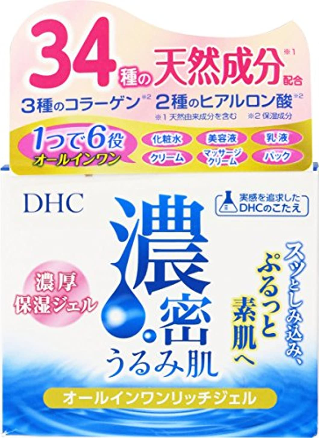 細断プレミアム恵みDHC 濃密うるみ肌 オールインワンリッチジェル SSサイズ 120G
