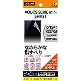レイ・アウト AQUOS SERIE mini SHV31 フィルム なめらかタッチ光沢・防指紋フィルム RT-SHV31F/C1
