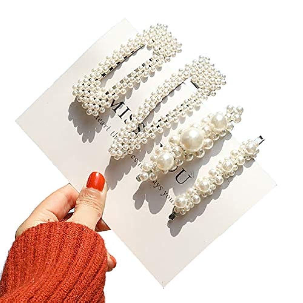 出席する口実ジュース女性たち 可愛い 女の子 パール ヘアークリップ ヘアピン ヘアアクセサリー 贈り物 パールヘアピン ヘアアクセサリー BBクリップファッション、ブライダルのための人工真珠のヘアピン 前髪用 (A)