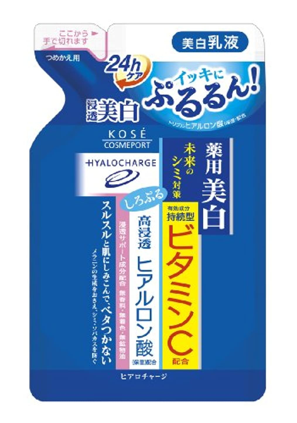 期待侵略血まみれのKOSE ヒアロチャージ ホワイト 薬用 ホワイト ミルキィローション つめかえ 140mL (医薬部外品)
