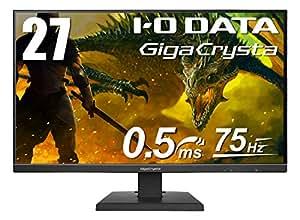 I-O DATA ゲーミングモニター 27インチ GigaCrysta PS4 FPS向き 0.5ms TN HDMI×2 DP EX-LDGC271TB