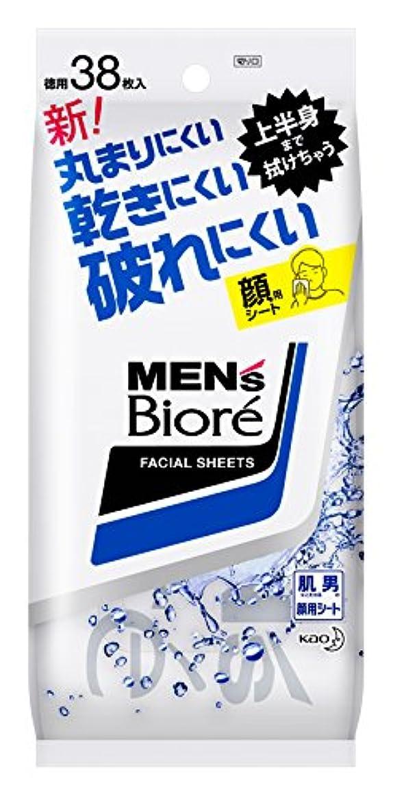 警戒階層香港メンズビオレ 洗顔シート<卓上タイプ> 38枚入