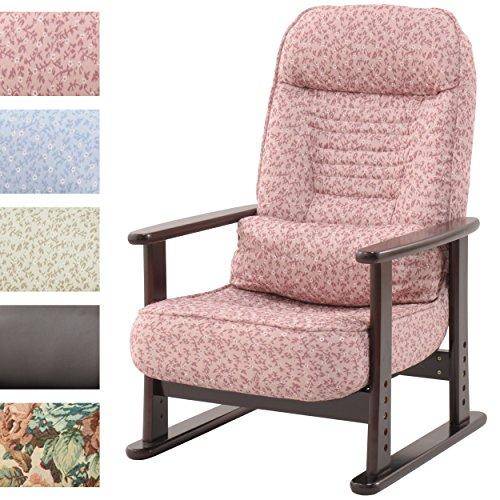 エムール 組立不要 高座椅子 リクライニング 肘掛け付き 高さ調整 ピンク 「きらく」