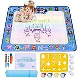 ELOKI お絵かきシート 水で描く ぬりえ おえかき ラクガキ カラフルシート 知育玩具 描画ツール おもちゃ 子供 プレゼント