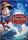 ピノキオ スペシャル・エディション [DVD]