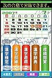 財団法人 日本漢字能力検定協会 公認 漢検DS2 + 常用漢字辞典 画像
