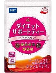 DHC ダイエットサポートティー ローズヒップブレンド (30ティーバッグ入)