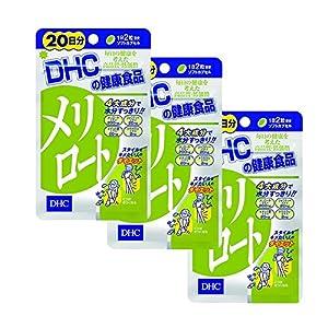 【セット品】DHC メリロート 20日分 40粒 3個セット