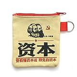 中国 マルクス&エンゲルス 資本ポーチ
