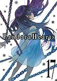 PandoraHearts17巻 (デジタル版Gファンタジーコミックス)