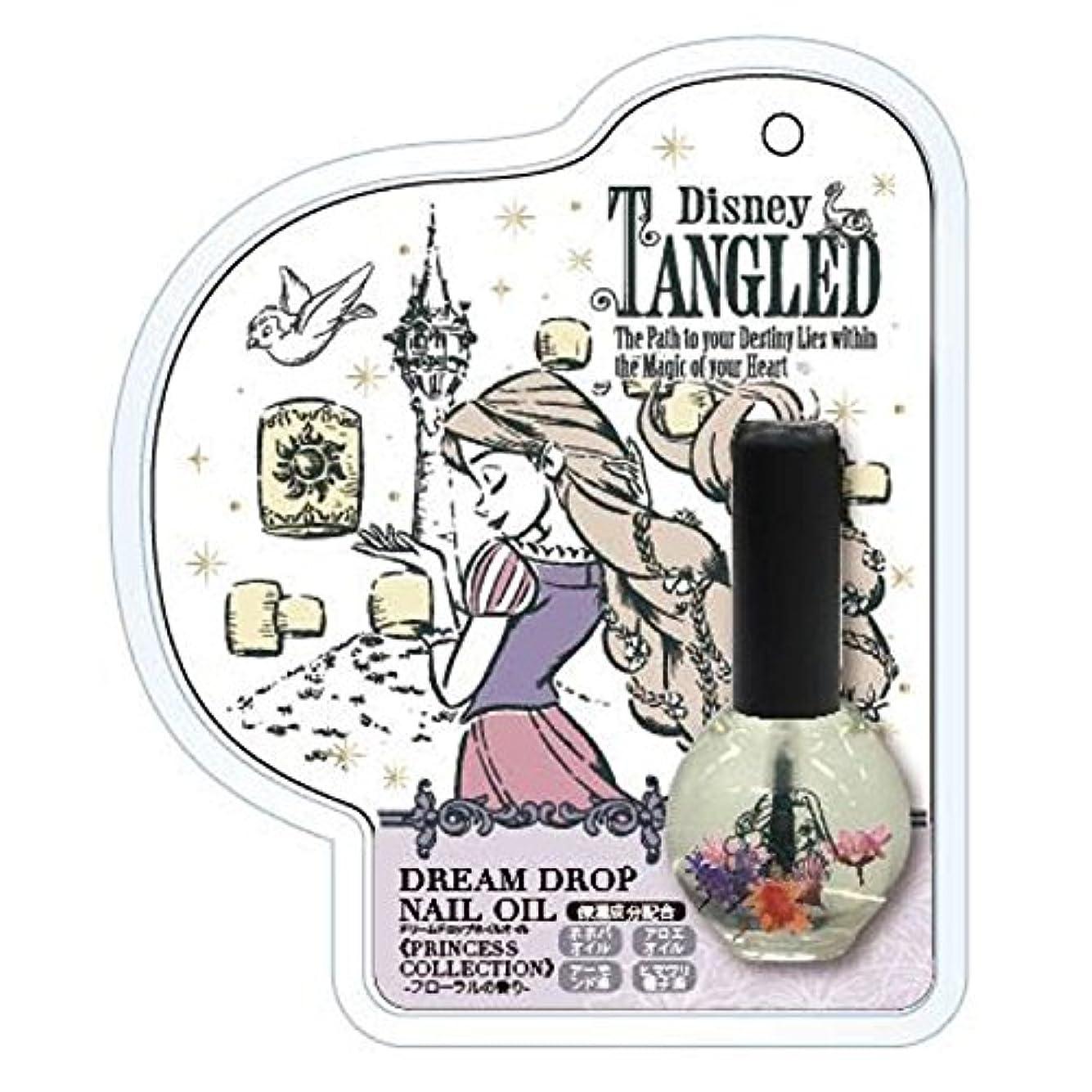 ドリームドロップネイルオイル プリンセスコレクション ラプンツェル -フローラルの香り- DN04751