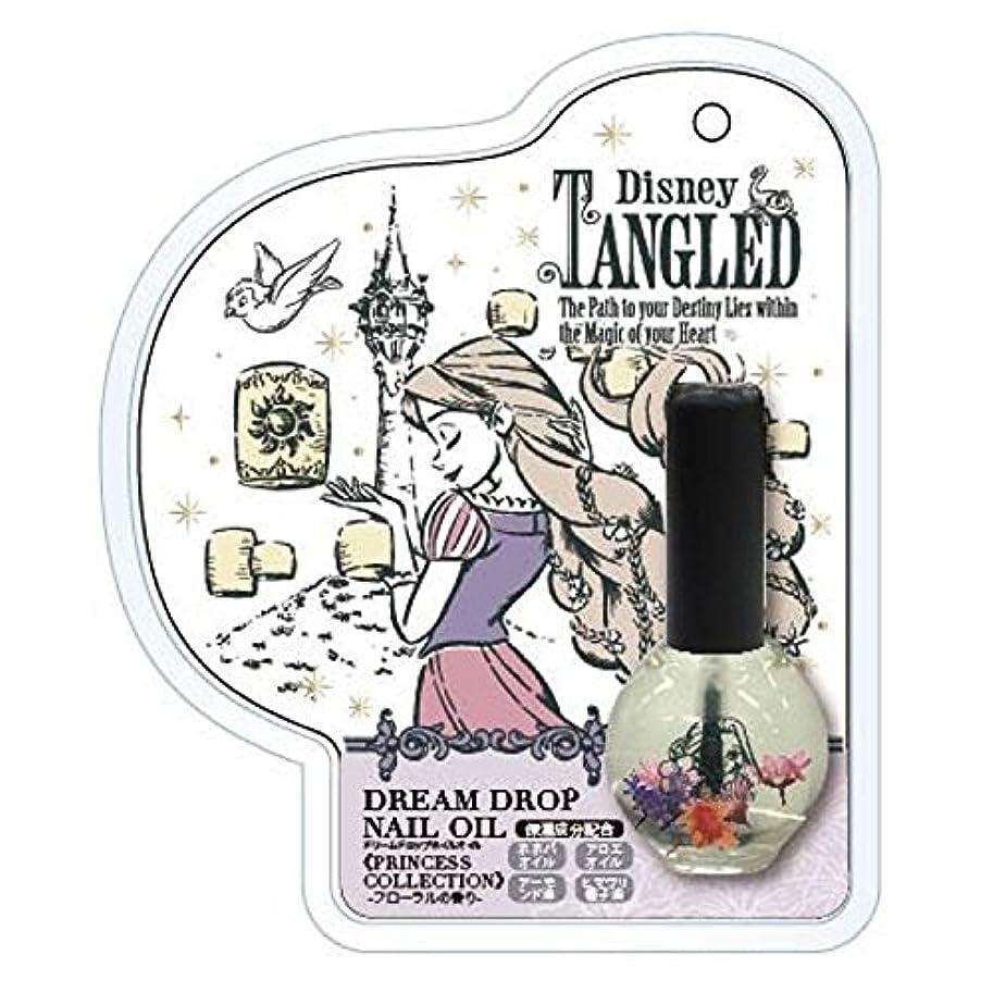 嫌なあごひげ疼痛SHO-BI(ショービ) ドリームドロップネイルオイル プリンセスコレクション ラプンツェル-フローラルの香り-DN04751