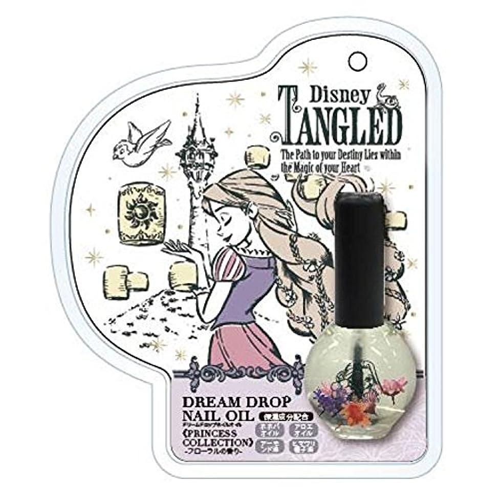 ファントム次へ倫理SHO-BI(ショービ) ドリームドロップネイルオイル プリンセスコレクション ラプンツェル-フローラルの香り-DN04751