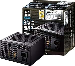 玄人志向 STANDARDシリーズ 80 PLUS Silver 600W ATX電源 KRPW-RS600W/88+