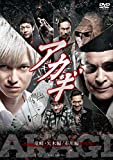 アカギ 竜崎・矢木編/市川編[DVD]