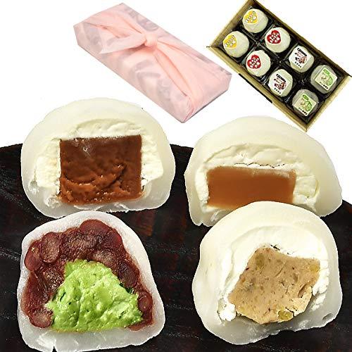 栗きんとん 抹茶 キャラメル チョコ 大福 8個入り 風呂敷包み (イベントギフト)バレンタイン・のし対応