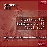 ゴヤール ショスタコーヴィチ : 交響曲 第13番 変ロ短調「バビ・ヤール」 / 大野和士   バルセロナ交響楽団 (Shostakovich : Symphony No.13