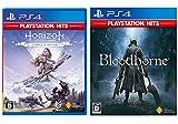 Horizon Zero Dawn Complete Edition + Bloodborne セット