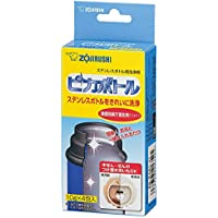 象印 (ZOJIRUSHI) ステンレスボトル用洗浄剤ピカボトル SB-ZA01-J1