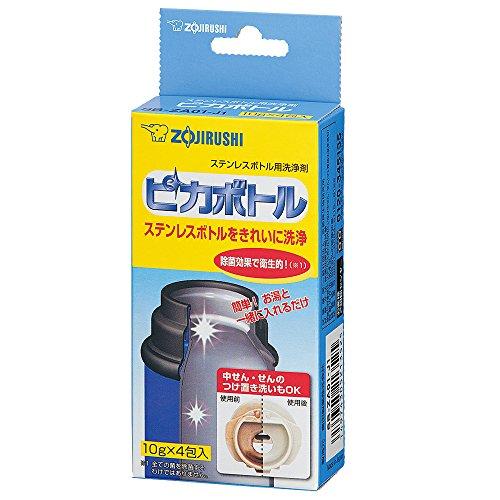 象印 ( ZOJIRUSHI ) ステンレスボトル用洗浄剤ピカボトル SB-ZA01-J1