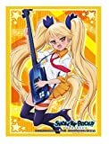 ブシロードスリーブコレクションHG (ハイグレード) Vol.887 SHOW BY ROCK!! 『レトリー』