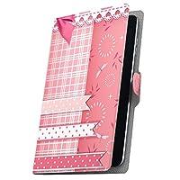 タブレット 手帳型 タブレットケース タブレットカバー カバー レザー ケース 手帳タイプ フリップ ダイアリー 二つ折り 革 リボン ピンク ガーリー 005230 Gecoo Tablet A1 Light Gecoo ギーク A1G ギーク a1lighttab a1lighttab-005230-tb