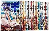 マギ コミック 1-35巻 セット