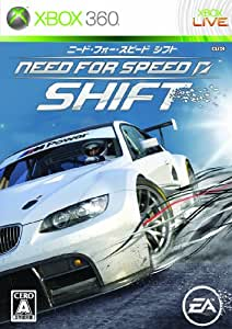 ニード・フォー・スピード シフト - Xbox360