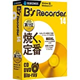 B's Recorder 14(最新)|Win対応