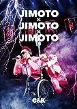 JIMOTO×JIMOTO×JIMOTO [DVD]