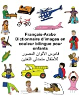Français/Arabe Dictionnaire D'images En Couleur Bilingue Pour Enfants